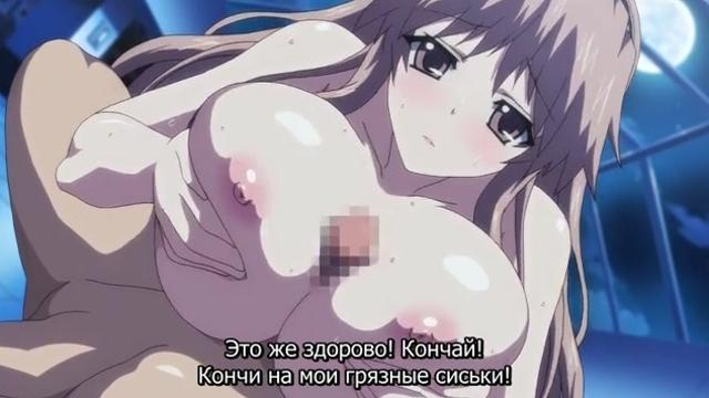 Lovely x Cation The Animation 02 [SUB]